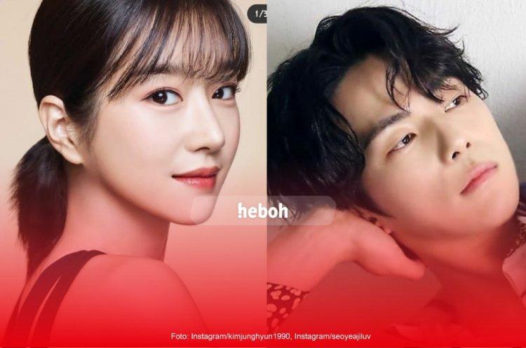 Sikap Kasar Kim Jung Hyun pada Seohyun SNSD Karena Hal Ini?